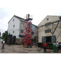 CE Truck Mounted Scissor Lift  300kg -3000kg Loading Capacity