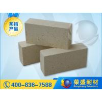 Wholesale High Aluminum Kiln Refractory Bricks Good Slag Resistance For Cement Industry from china suppliers