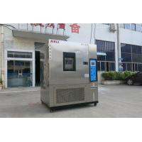 Wholesale Touch Screen Controller Temperature Humidity Chamber 800 Liter  -40 Deg C from china suppliers