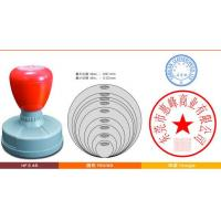 Wholesale Pre-Inked Stamps from china suppliers
