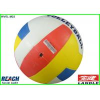 Wholesale Colorful International Small Rubber Official Volleyball Ball Size 4 for Sporting from china suppliers
