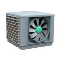 Wholesale animal greenhouse air cooler from china suppliers