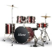 Wholesale OEM 5 Pcs Lacquer Bass Drum / Floor Tom / Tom Tom Full Size Drum Set A505Q-701 from china suppliers