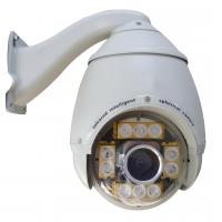 Wholesale DC14V 5A High Speed PTZ Dome Camera High Definition Array Infrared Intelligent SV-998 N from china suppliers