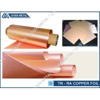 Wholesale C101 Grade High Flexibility Thin Copper Foil For Thinner Smart Phone EMI / EMC from china suppliers