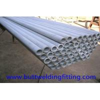 Wholesale SCH60 ASTM B165 N10665 N06030 Nickel Alloy Pipe 5.8m 6m 12m Length from china suppliers