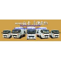 Wholesale 120 / 160 / 180hp Light Duty Commercial Trucks Four Cylinder Transport Truck from china suppliers