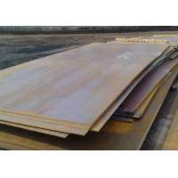 Buy cheap DNV  DH36 steel plate , D36 ship steel plate for ship building structure from wholesalers