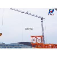 Wholesale Self Erecting Building Crane Tower 25m Boom Length 0.8t Tip Load from china suppliers
