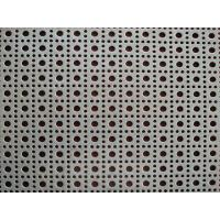 Wholesale Perforated Metal Sheet 12 from china suppliers