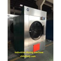 Buy cheap The computer control industrial drying machine(Steam industrial drying machine) from wholesalers