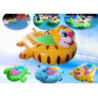 Wholesale Four Versions Inflatable Motorized Bumper Boat For Pool / Park from china suppliers
