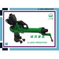 Wholesale Garden Lawn Agriculture Irrigation water rain gun with 1-1/2 Inch Plastic Rotating Female Thread from china suppliers