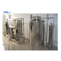 Wholesale SS304 Reverse Osmosis Water Treatment System with active carbon and quartz sand from china suppliers