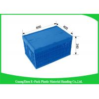 Wholesale Nestable Collapsible Storage Boxes With Lids , Standard Plastic Shipping Crates from china suppliers