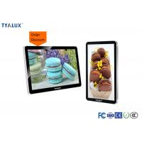 Quality 46 Inch Open Frame LCD Video Screen 1080P Wall Wount Digital Advertising Displays for sale