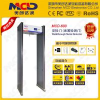 Quality Exhibition Areas Archway Metal Detector 6 Detection Zones for sale