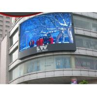 Wholesale High Brightness Advertising Outdoor LED Display Screen , Large LED Display Board from china suppliers