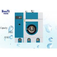 Wholesale Perc Commercial Hydrocarbon Dry Cleaning Machine Hospital Laundry Equipment from china suppliers