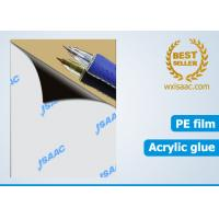 Quality Protective film with acrylic glue for stainless steel mirror finish for sale