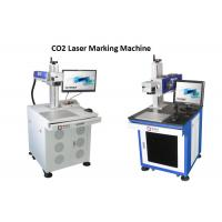Wholesale Plastic Bottle Laser Printing Machine Metal Making Machine For Wood Date Code from china suppliers