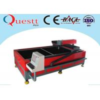Wholesale 1000 Watt Stainless Steel Laser Cutting Machine , Industrial Laser Cutter With Linear Rails from china suppliers