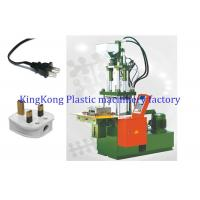 Wholesale Vertical Plastic Power Plug Wire Head Injection Molding Machine 2 Stations from china suppliers