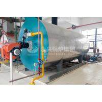 Wholesale 2800Kw Natural Gas Hot Water Furnace Industrial Water Tube Boiler Energy Saving from china suppliers