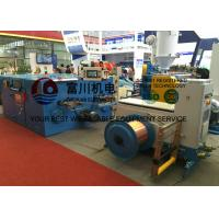 Wholesale Medical Equipment Copper Wire Twisting Machine Double Head Sky Blue 5.5kw from china suppliers