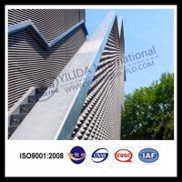 Wholesale aluminum metal mesh for building cladding wall from china suppliers