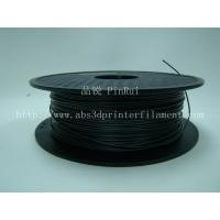 Wholesale carbon fibre 3d printer filament , the new filament ,Scrub black, High strength from china suppliers