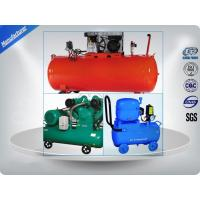 Wholesale Water Cooling Small Electric Air Compressor Copper 2.5Hp 25L For Commercial from china suppliers