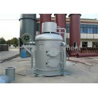 Wholesale Low Energy Consumption Anthracite Coal Furnace , Coal Burning Heaters 150mg/N3 from china suppliers