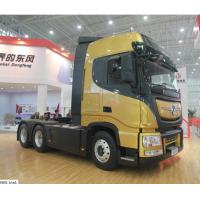 Wholesale 2015s Dongfeng 6*4 Kinland Flagship 485hp high class tractor truck for sale from china suppliers