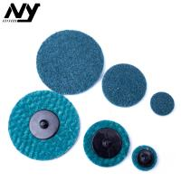 Quality 1 Inch Abrasive Sanding Discs Rust Corrosion Removing 8000 ~ 13000 RPM Available for sale