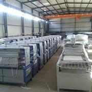 Hebei Long Lai Wire Mesh Machinery Co.,Ltd