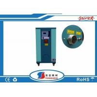 Wholesale Industrial Water Chiller Machine from china suppliers