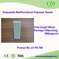 Buy cheap Ly-PS-768 Disposable Medical Dental Microfiber Swabs from wholesalers