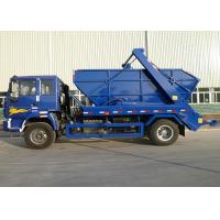 Wholesale Refuse Compactor Truck Waste Collection Vehicle from china suppliers