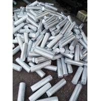 Quality 6063 t6 aluminum bar/rod from Fubang in China for sale