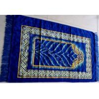 Wholesale muslim prayer carpet from china suppliers
