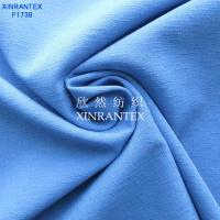 """Wholesale F1738 slub polyester fabric four ways spandex 57/58"""" from china suppliers"""
