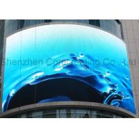 Wholesale Front Service Commercial P8 Curved LED Screen SMD 1R1G1B Full Color from china suppliers