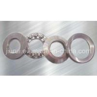 Buy cheap Thrust Bearing With Spherical Seat (JRBR-008) from wholesalers