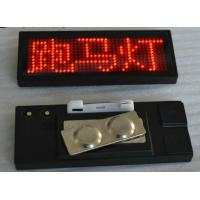 Wholesale B1236 12*36 PIXELS RED LED NAME BADGE DISPLAY from china suppliers