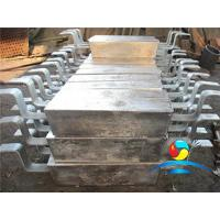 Wholesale Zinc Anode for Buried Pipeline Outfitting Equipment  For  Buried Pipeline from china suppliers