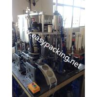 Buy cheap Automatic tea cup filling and packing machine from wholesalers