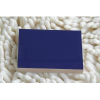 Buy cheap high gloss Uv Mdf glossy Board 18 mm from wholesalers