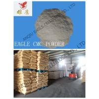 Wholesale ANQIU EAGLE Oil drilling Grade CMC (Sodium Carboxymethyl Cellulose) from china suppliers