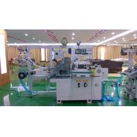 Wholesale Asynchronous Die Cutting Machine for Masking Adhesive Tape Label Cutting from china suppliers